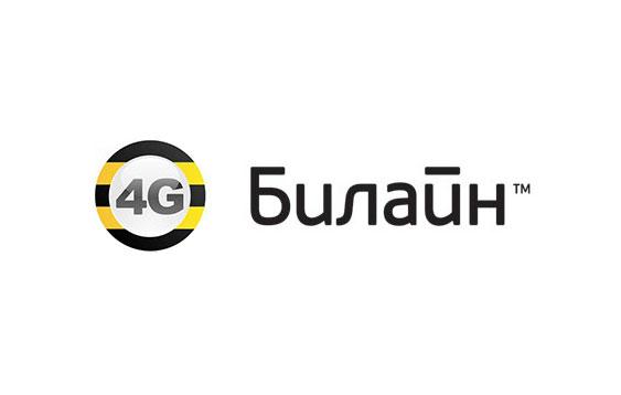 Тарифы Билайн для 4G модема