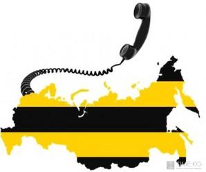 Коды номеров телефонов Билайн: с 1993 года по настоящее время