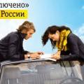 Тариф «Всё включено» от Билайна в РФ и РК: подробное описание