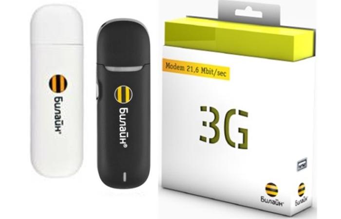Тарифы Билайн для 3G модема