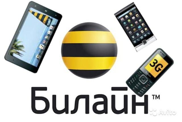 Восток и юго-восток украины последние новости
