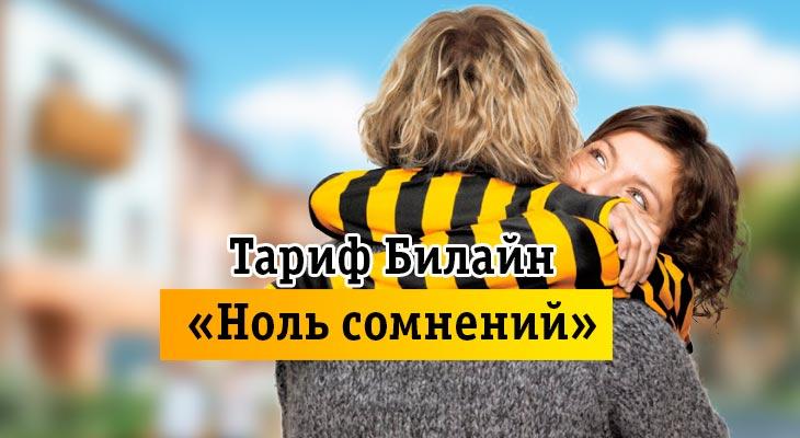 Условия подключения в России