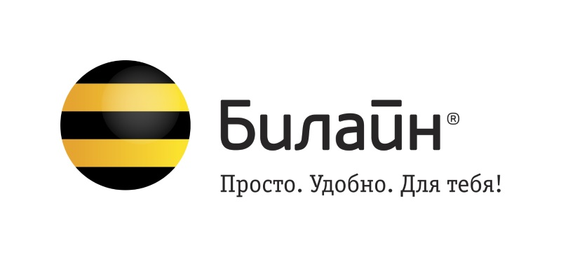 уроки русского и английского от билайна