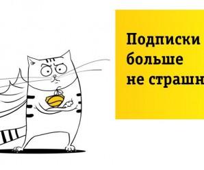 Услуги Билайн «Запрет СМС» и «СМС диалог»: подробное описание