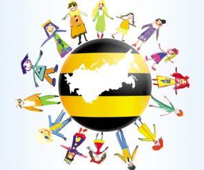 Зарубежные тарифы Билайн: Украина, Египет и Узбекистан — подробности